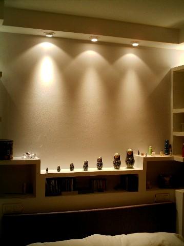 Iluminaci n interior la mejor iluminaci n para nuestra for Iluminacion de interiores led